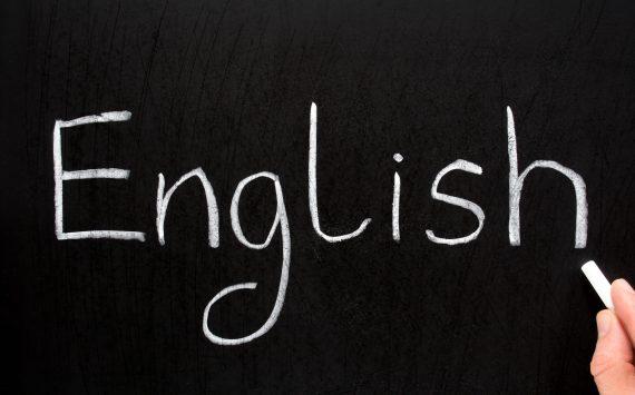 El inglés ¿una batalla por ganar?
